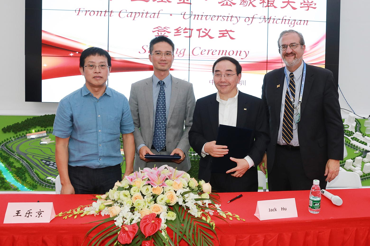 The investment MOU was signed in Shenzhen, China