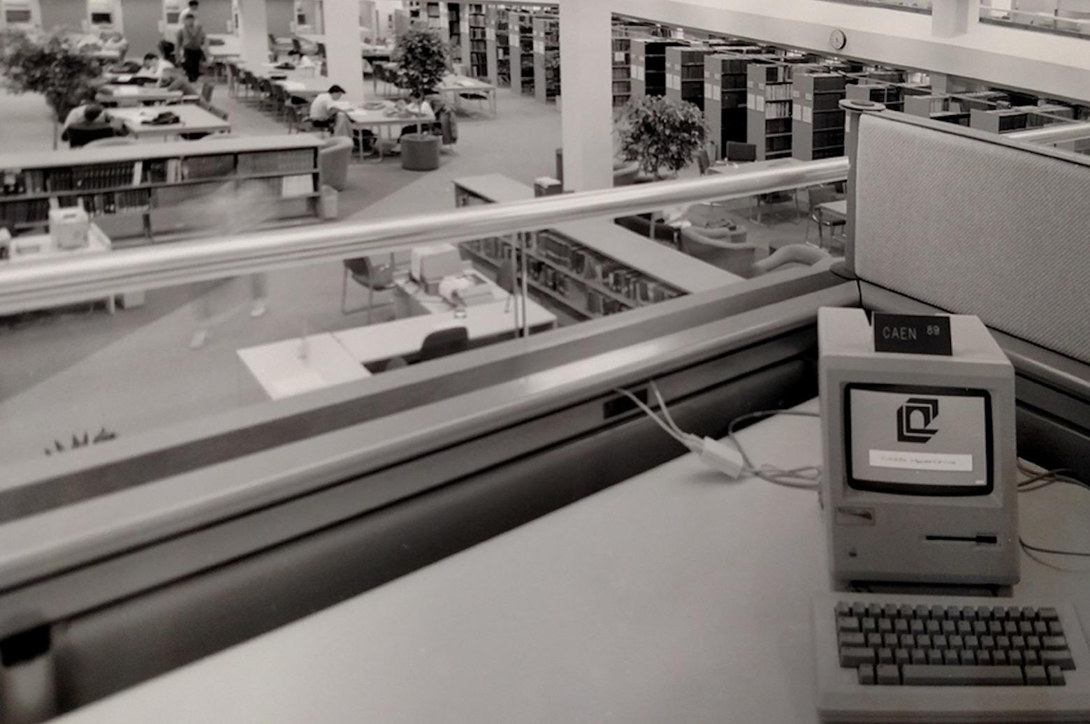 Old CAEN computer