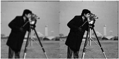 comparison of blurry image vs. super-resolution image