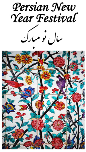Persian new year pamphlet