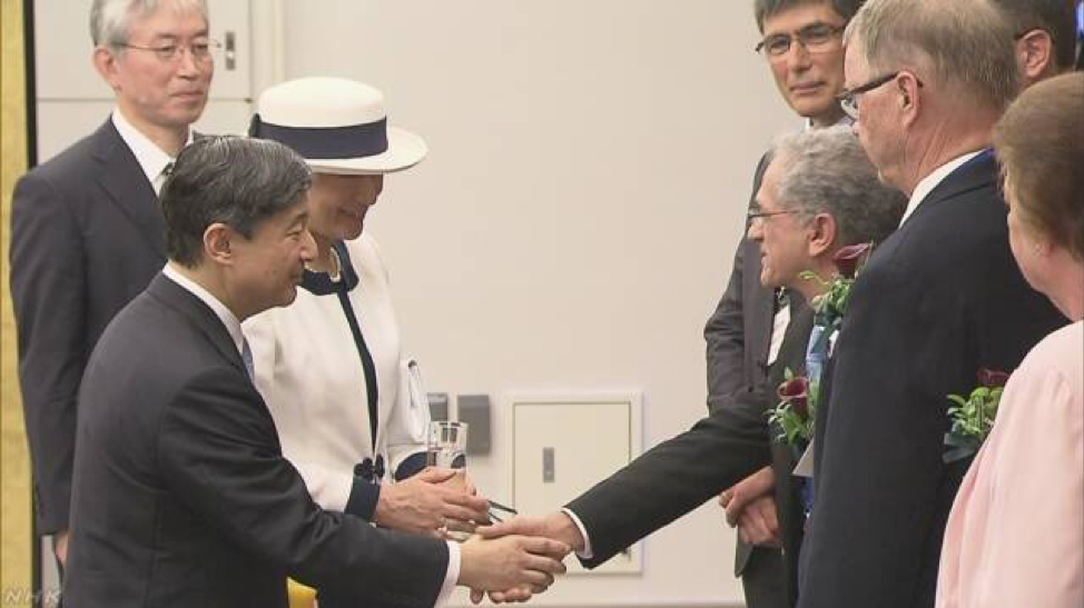 sarabandi with the Emperor and Empress of Japan