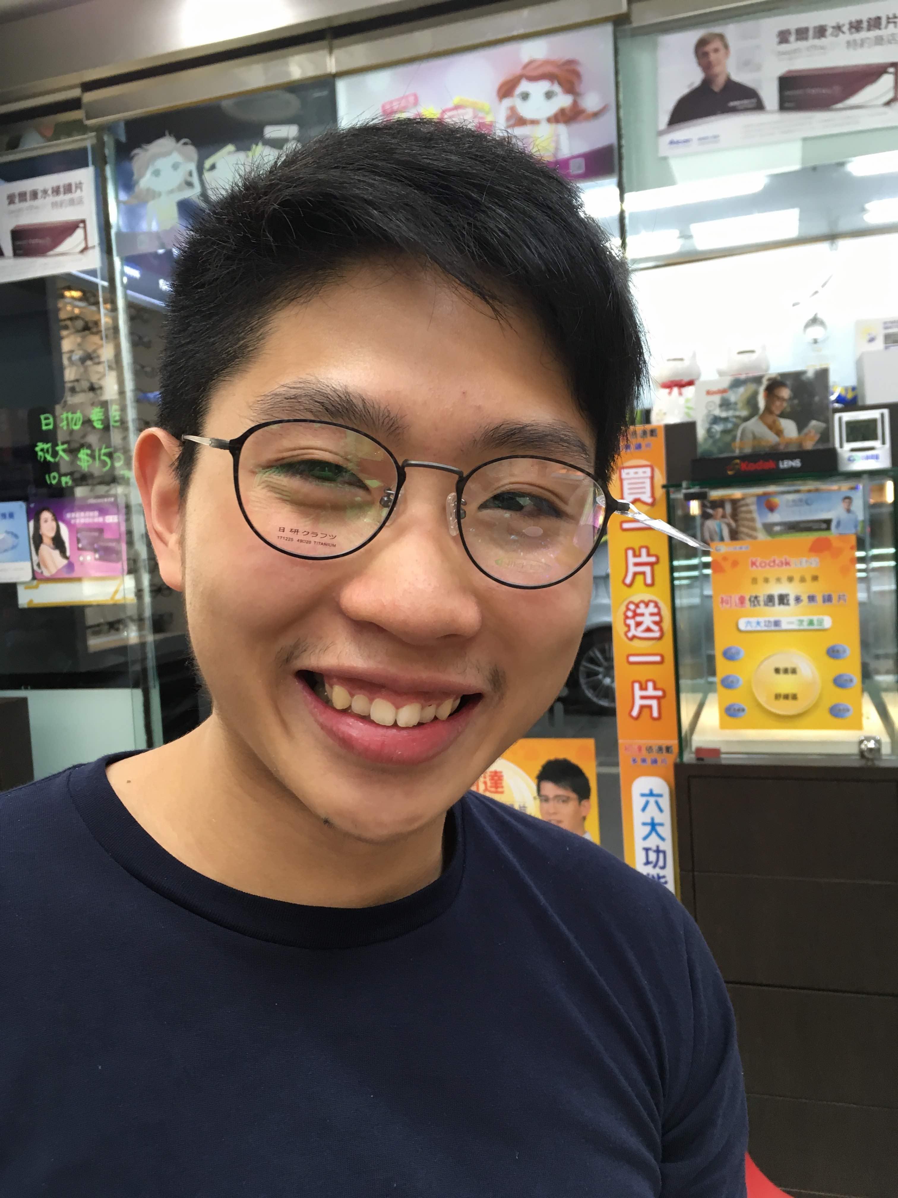 Hsiang-Wen Chen