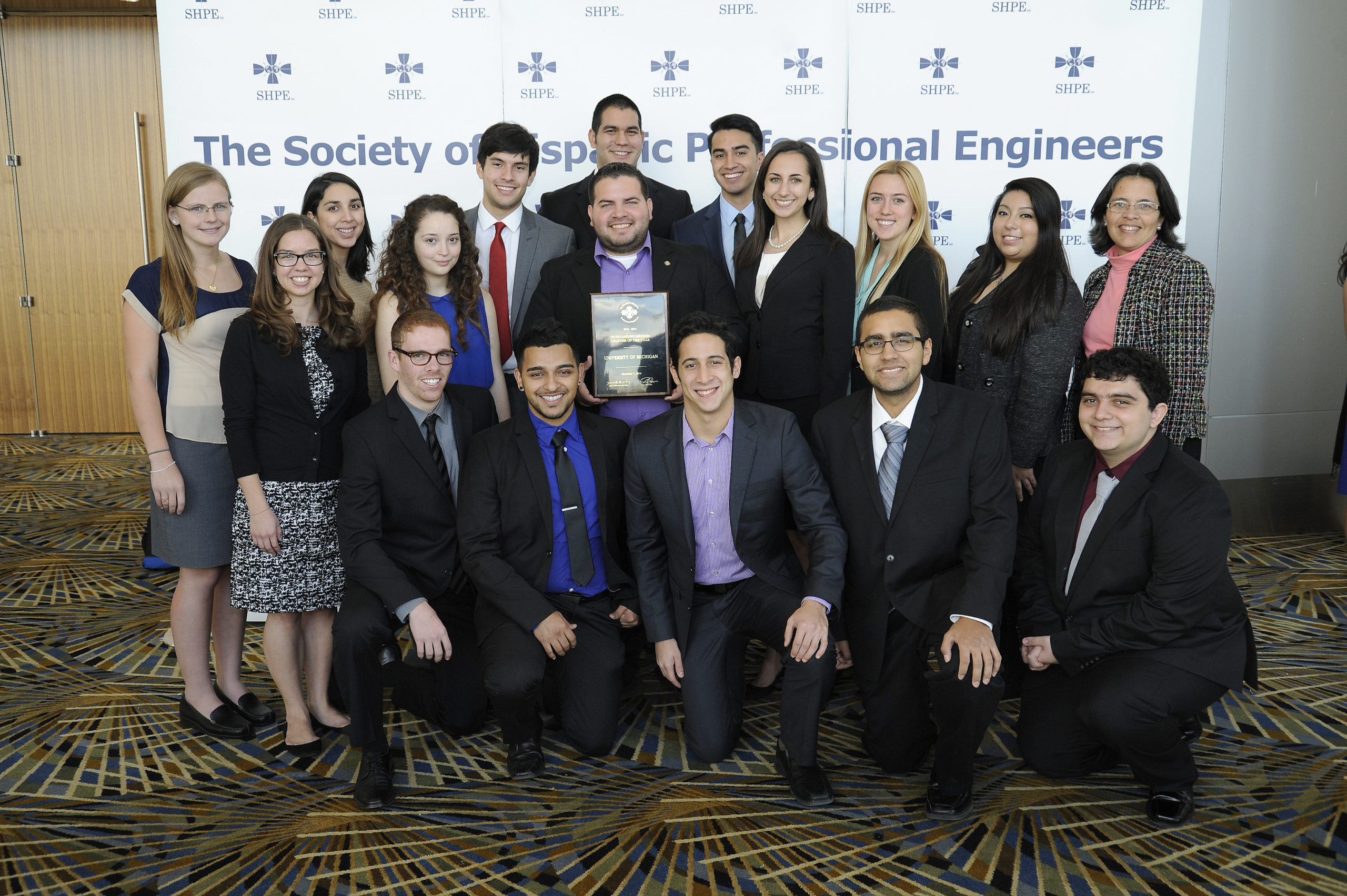 image of SHPE officers at the 2014 National Conference in Detroit